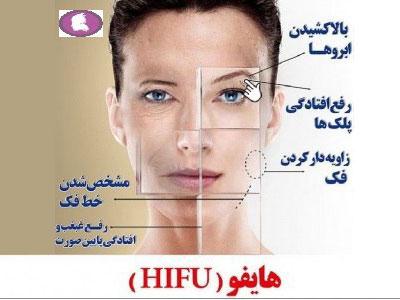 دکتر نغمه امیر ناصری