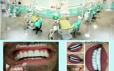 کلینیک دندانپزشکی نسیم قیطریه