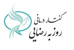 گفتار درمانی شرق تهران