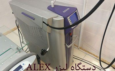 خرید دستگاه لیزر الکساندرایت